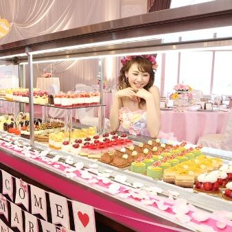 【ホテル特製ケーキプレゼント☆】お菓子の王国スイートW相談会