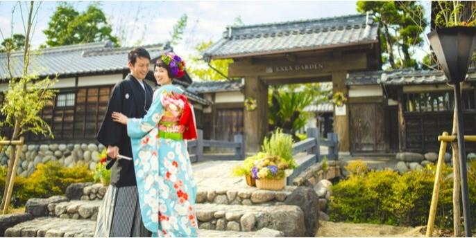 【フォト婚希望の方に】代官屋敷見学×フォト婚プラン相談会