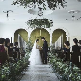 【挙式&ドレス9大特典付】伝統の美食×光と緑のチャペル体験