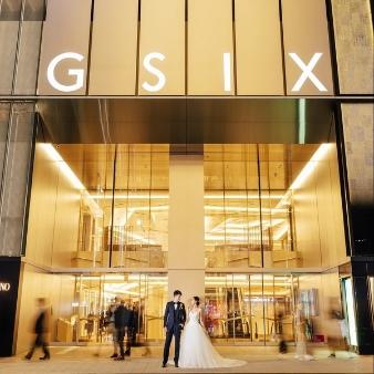 【東京開催】話題のGINZA SIXでヒルサイド神戸の相談&打合せ